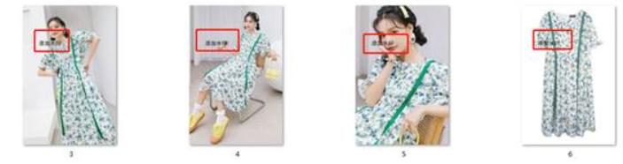 图片加水印防止盗图-怎么制作图片水印防止盗图