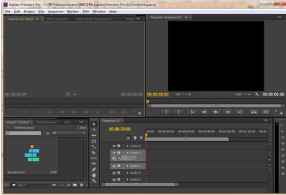 视频剪辑软件哪个好-视频剪辑软件免费版下载