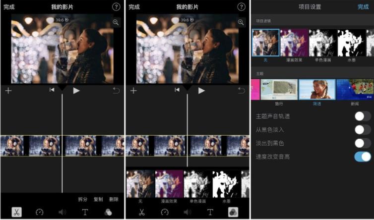 视频剪辑软件-视频剪辑软件主要有哪些